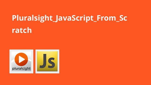 فیلم آموزش مقدماتی JavaScript