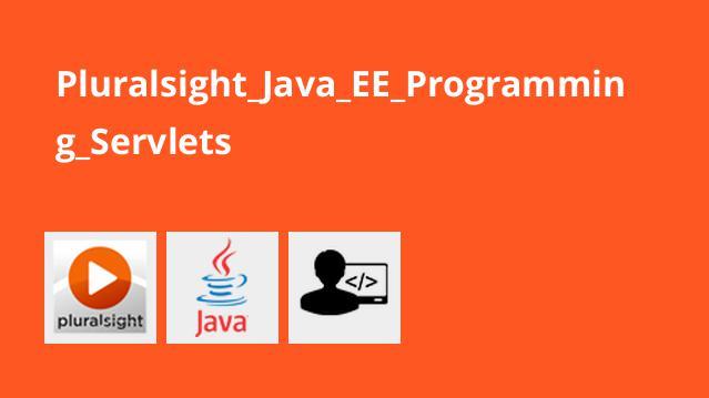 برنامه نویسی Servlet در Java EE