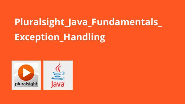 آموزش مدیریت خطا در Java