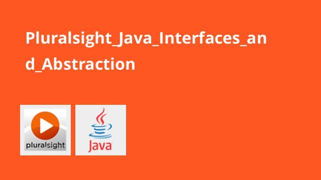 آموزش Interface ها و Abstraction در جاوا