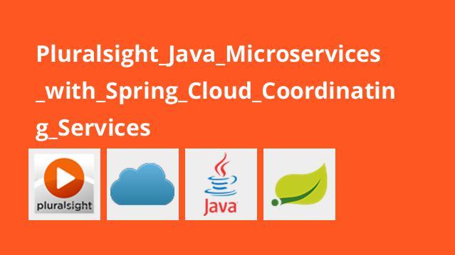 آموزش هماهنگ سازی میکروسرویس های جاوا با Spring Cloud