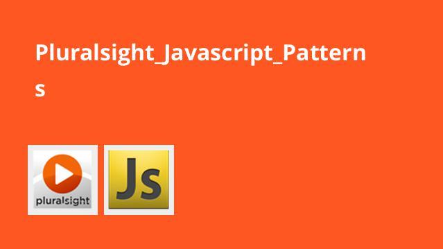 Pluralsight_Javascript_Patterns