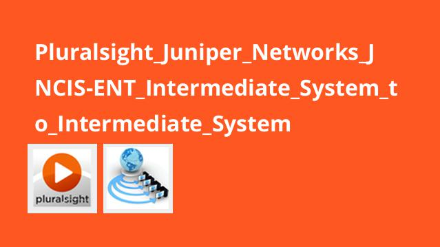 پروتکل مسیریابی CLNS و مبانی و نحوه پیکربندی IS-IS در دستگاه های مبتنی بر شبکه Junos