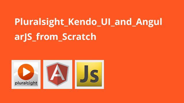 آموزش Kendo UI و AngularJS ار ابتدا