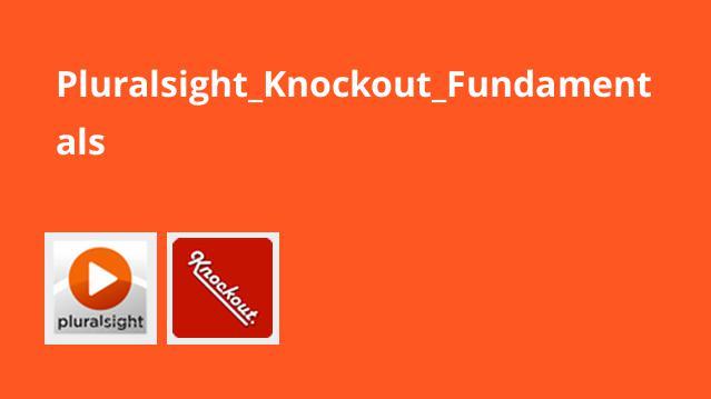 اصول Knockout