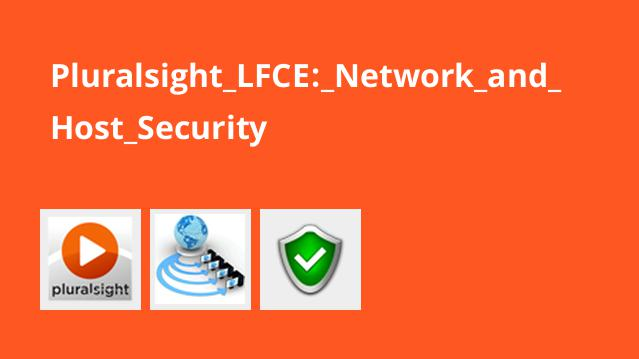 Pluralsight LFCE: Network and Host Security