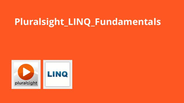 اصول LINQ