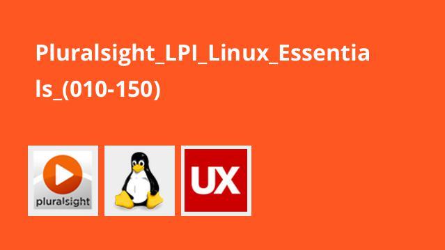 دوره LPI Linux 010-150