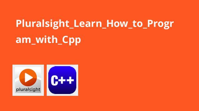 آموزش سی پلاس پلاس محصول Pluralsight