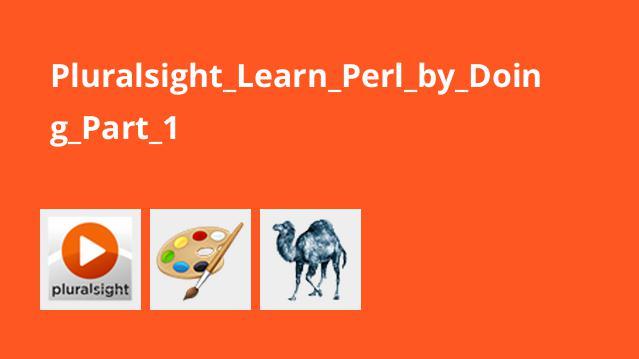 آموزش عملی برنامه نویسی Perl