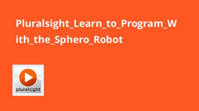 آموزش برنامه نویسی ربات Sphero