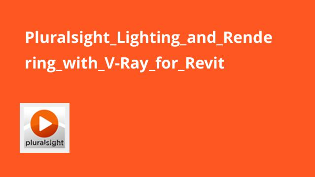 Pluralsight Lighting and Rendering with V-Ray for Revit