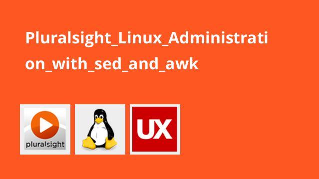 مدیریت Linux با sed و awk
