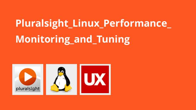 آموزش بهینه سازی و بهبود عملکرد لینوکس