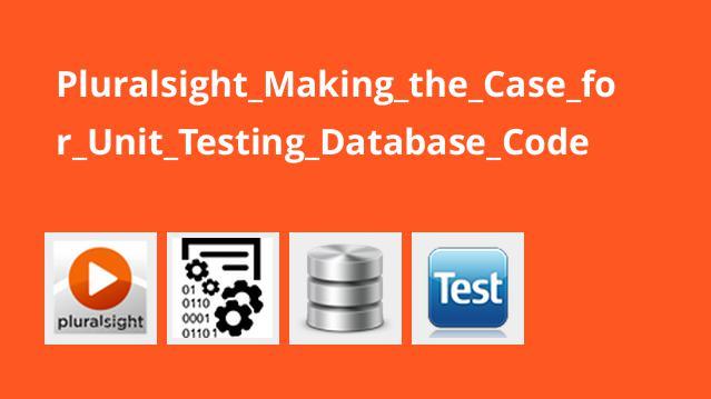 آموزش تست واحد کدهای دیتابیس Unit Testing