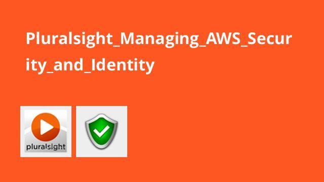 مدیریت AWS : امنیت و هویت