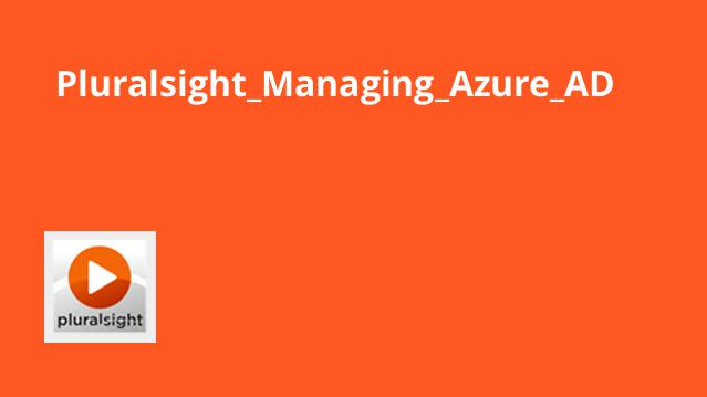 آموزش مدیریت Azure Active Directory