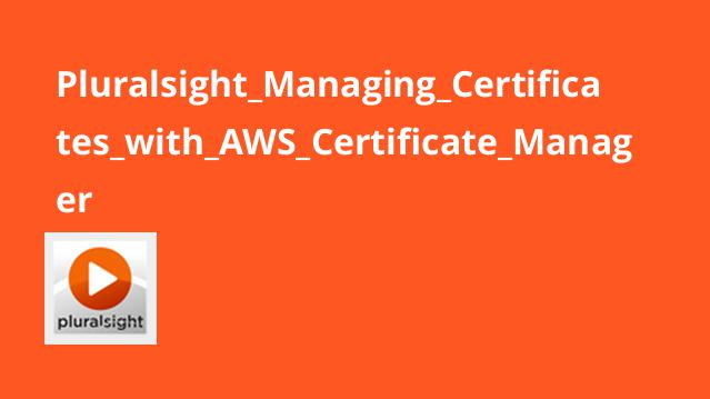 Pluralsight Managing Certificates with AWS Certificate Manager
