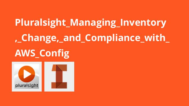 Pluralsight Managing Inventory, Change, and Compliance with AWS Config