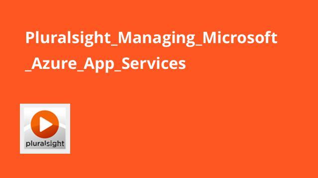 آموزش مدیریت سرویس های اپلیکیشنMicrosoft Azure
