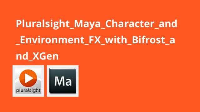 Pluralsight Maya Character and Environment FX with Bifrost and XGen