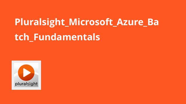 آموزش مبانیMicrosoft Azure Batch