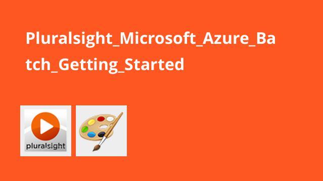 آموزشMicrosoft Azure Batch – شروع کار