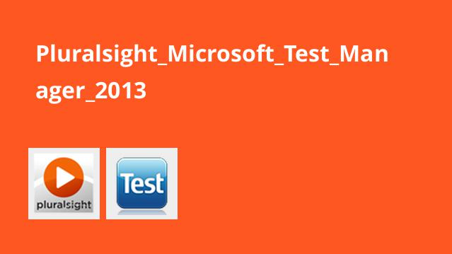 آموزش Microsoft Test Manager 2013