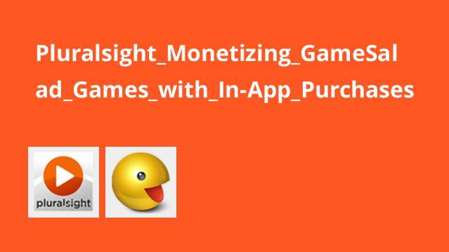 کسب درآمد از بازی های GameSalad با پرداخت درون برنامه ای
