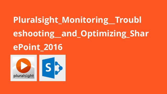 نظارت، عیب یابی و بهینه سازی SharePoint 2016