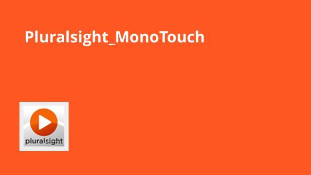آموزش MonoTouch برای برنامه نویسان iOS