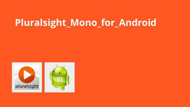 فیلم آموزش Mono for Android