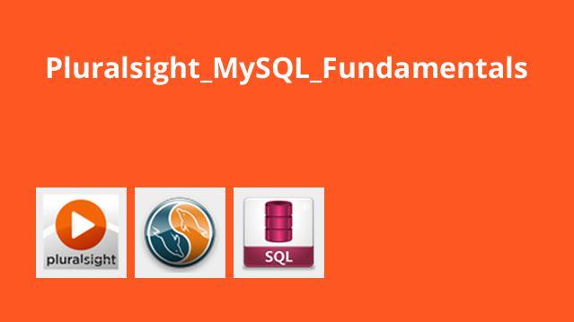 اصول MySQL