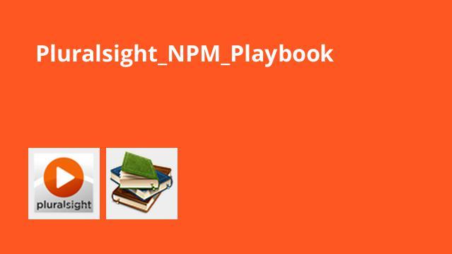 Pluralsight_NPM_Playbook