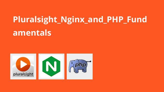 آموزش مقدماتی PHP و Nginx