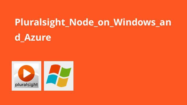 آموزش Node در Windows و Azure