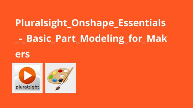 Pluralsight_Onshape_Essentials_-_Basic_Part_Modeling_for_Makers