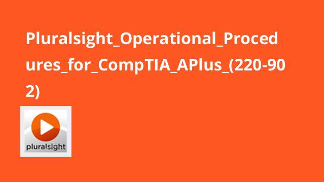 Pluralsight_Operational_Procedures_for_CompTIA_APlus_(220-902)
