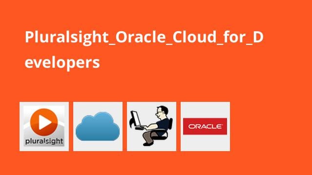Pluralsight Oracle Cloud for Developers