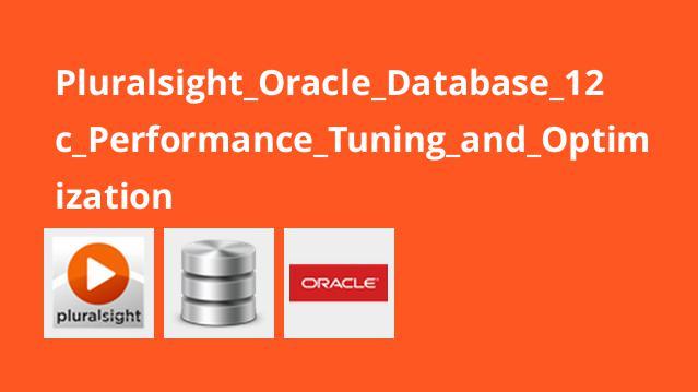 بهینه سازی و افزایش کارایی در Oracle Database 12c