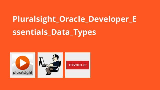 آشنایی با انواع داده در Oracle
