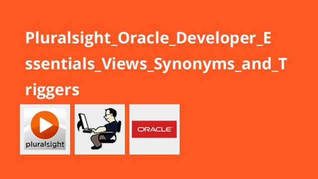 آشنایی با Views و Triggers در Oracle