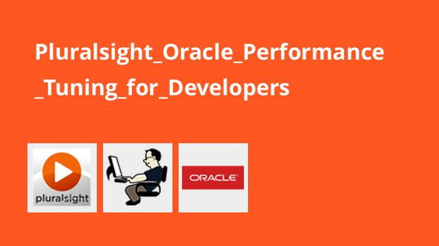 بهینه سازی و افزایش کارایی در Oracle