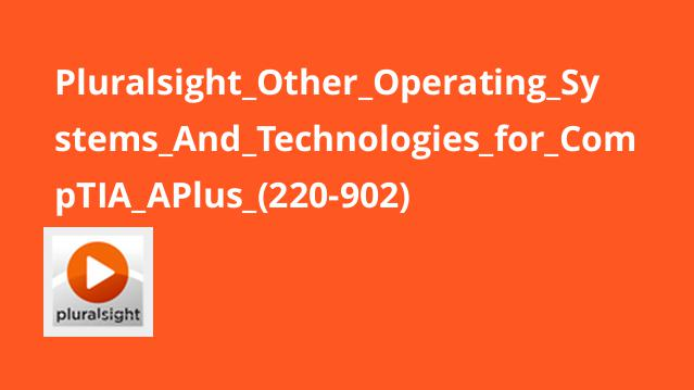 آشنایی با تکنولوژی ها و سیستم عامل ها برای گواهینامه CompTIA A+ 220-902