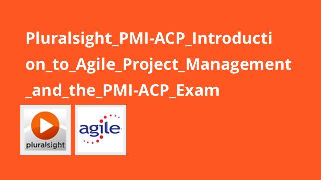 آشنایی با مدیریت پروژه Agile و آزمون PMI-ACP