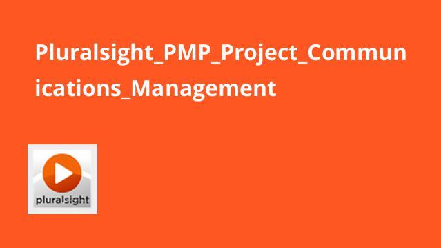 Pluralsight_PMP_Project_Communications_Management