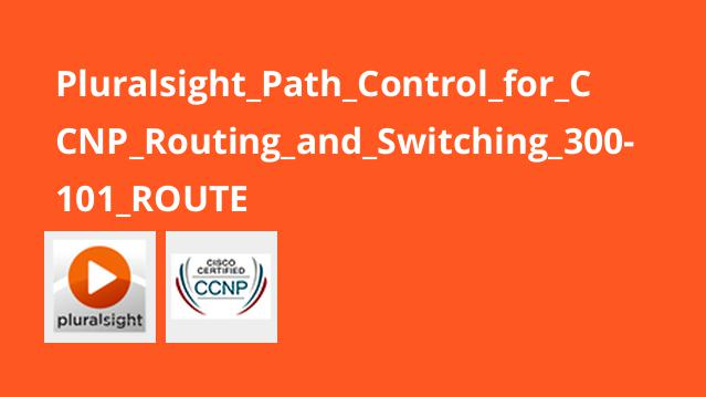 دوره Path Control for CCNP Routing and Switching 300-101 ROUTE