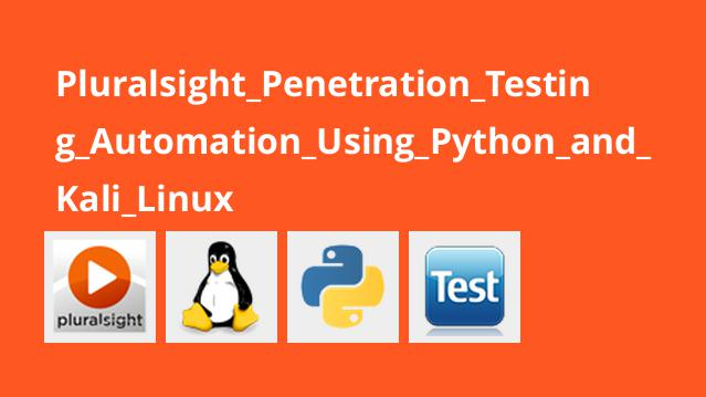 Pluralsight_Penetration_Testing_Automation_Using_Python_and_Kali_Linux