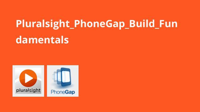 آموزش مبانی PhoneGap Build
