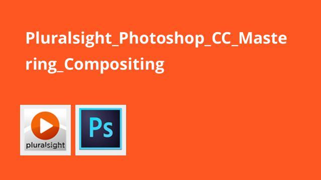 آموزش کامپوزیتینگ درPhotoshop CC